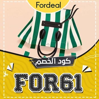 fordeal-coupon-codes-kuwait